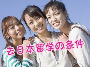 艺术生成绩毕业去日本或者英国留学对中学有什高中上海新和高中图片